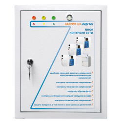 Блок контроля сети Энергия БКС 3х10 / Е0101-0141